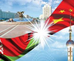 Беларусь Китай