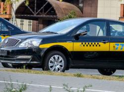 Белджи такси