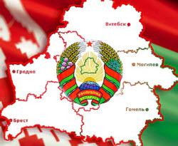суверенитет Беларуси